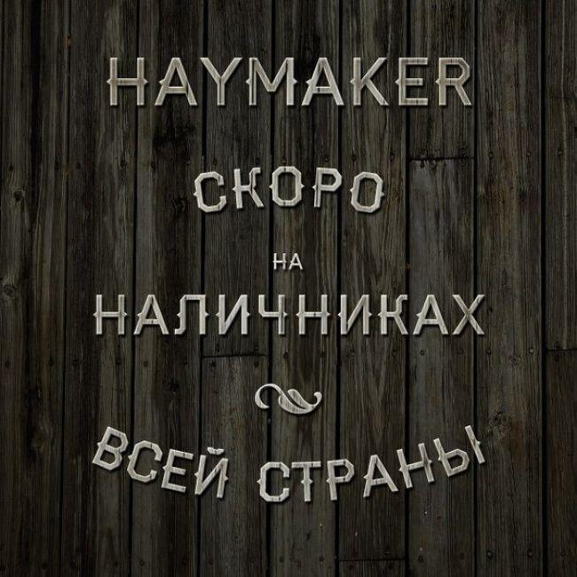 AA Haymaker Font